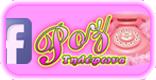 Sex aggelies, Roz thlefona, roz tilefona, roz grammes, roz grames, hot lines, sex, sexy koritsia, sex agoria, gay, bi, lesbians, thlefonko sex, ροζ τηεφωνα, σεξ γραμμες, σεξ, τηλεφωνικο σεξ, λεσβιες
